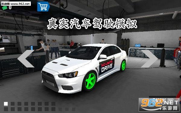 真实汽车驾驶模拟官方版