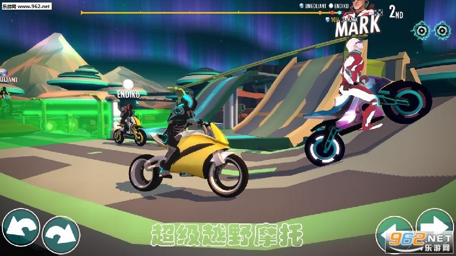 超级越野摩托最新版