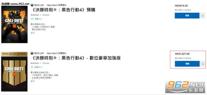 《使命召唤15》数字豪华加强版上架Xbox Live商城 售价900元