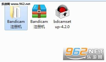 Bandicam电脑最新版