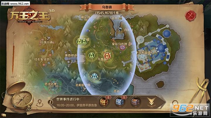 万王之王3D世界事件玩法攻略