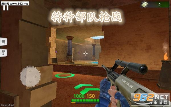 特种部队枪战安卓版