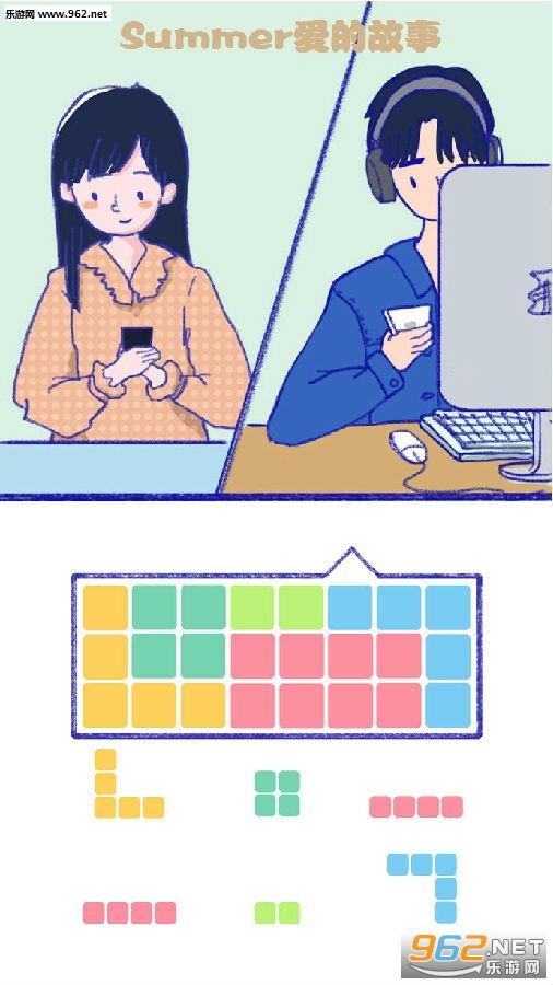 Summer爱的故事苹果版