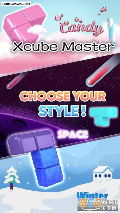 Xcube Master游戏
