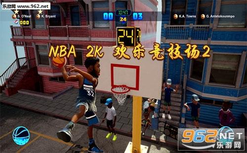 """""""NBA2K欢乐竞技场2""""/"""