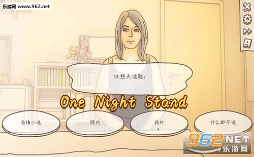 """OneNightStand游戏官方中文版""/"