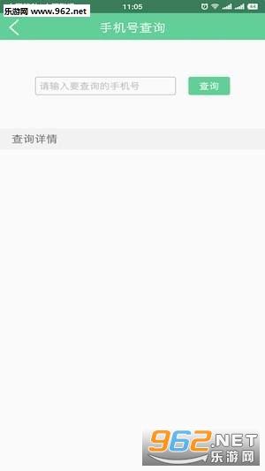 青岛市民通appv1.0.1_截图0
