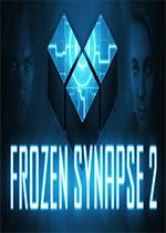 冰封触点2(Frozen Synapse 2)