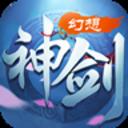 幻想神剑安卓版v1.0