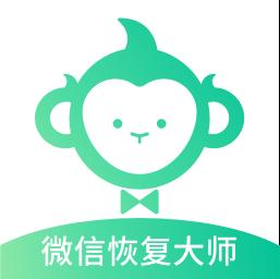 卓师兄-微信恢复大师安卓版