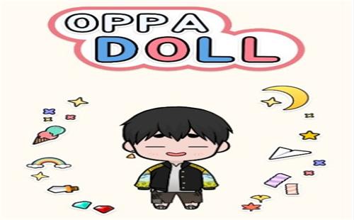 Oppa doll游戏下载_安卓版_破解版_乐游网