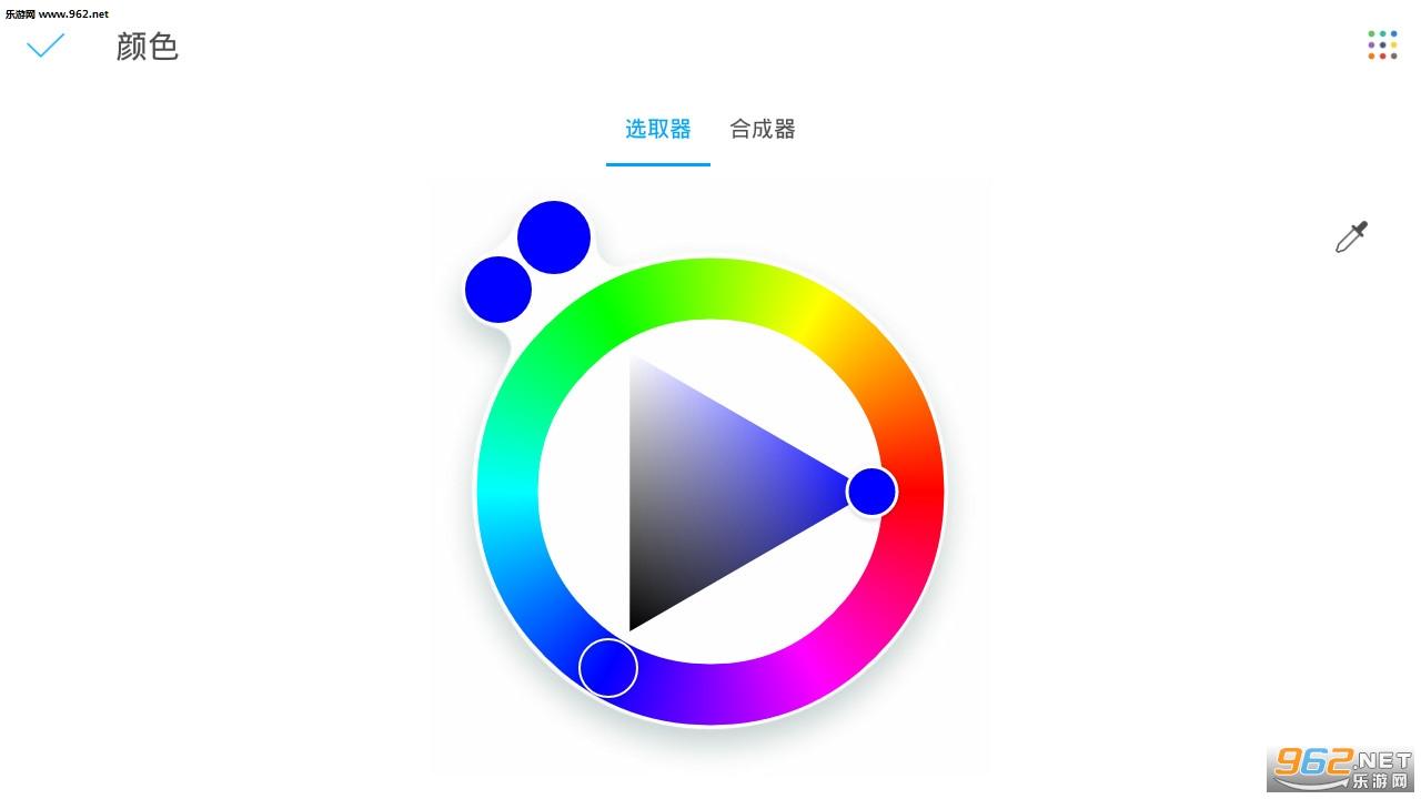 PicsArt美易绘画安卓版v2.5.9_截图2