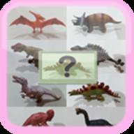 匹配恐龙玩具安卓版