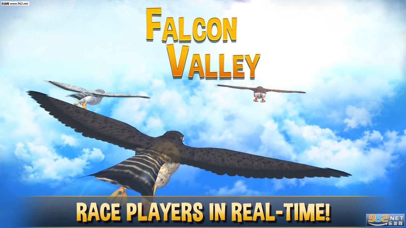 猎鹰山谷Falcon Valley安卓版v1.9.2_截图0