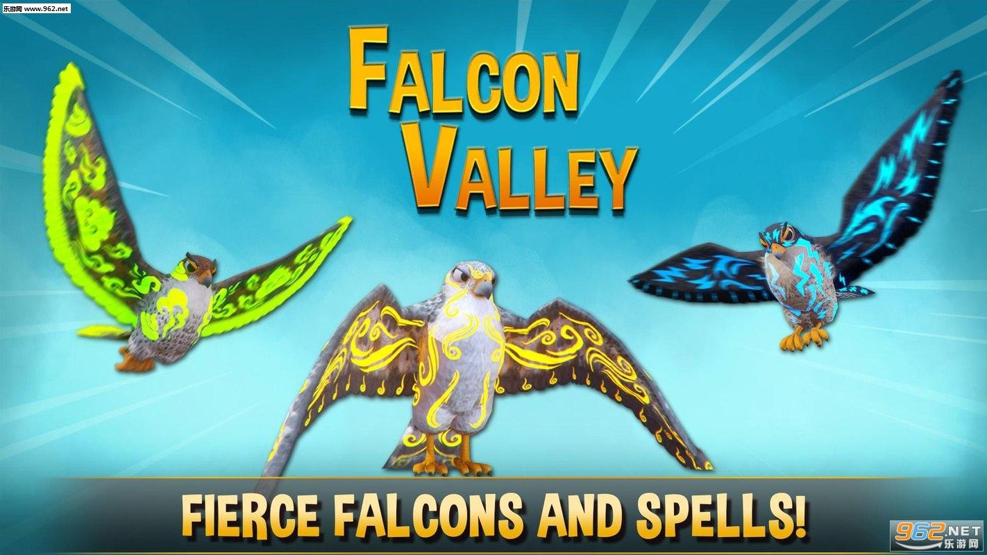 猎鹰山谷Falcon Valley安卓版v1.9.2_截图2