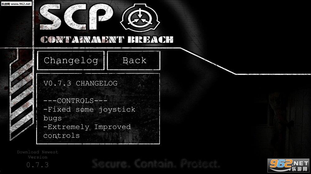 SCP CB游戏v0.7.0_截图2