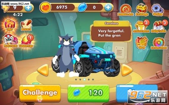 汤姆杰瑞赛车中文版(Tom And Jerry Racer)v1.4.0_截图0