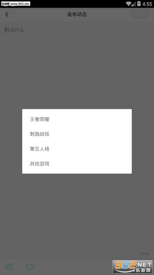 配配安卓版v2.0_截图2