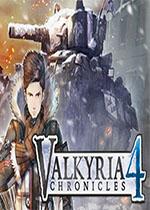 战场女武神4(Valkyria Chronicles 4)