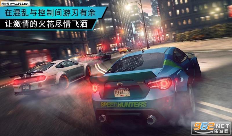 极品飞车无限安卓版(含数据包)v2.12.1(Need for Speed:No Limits)截图0