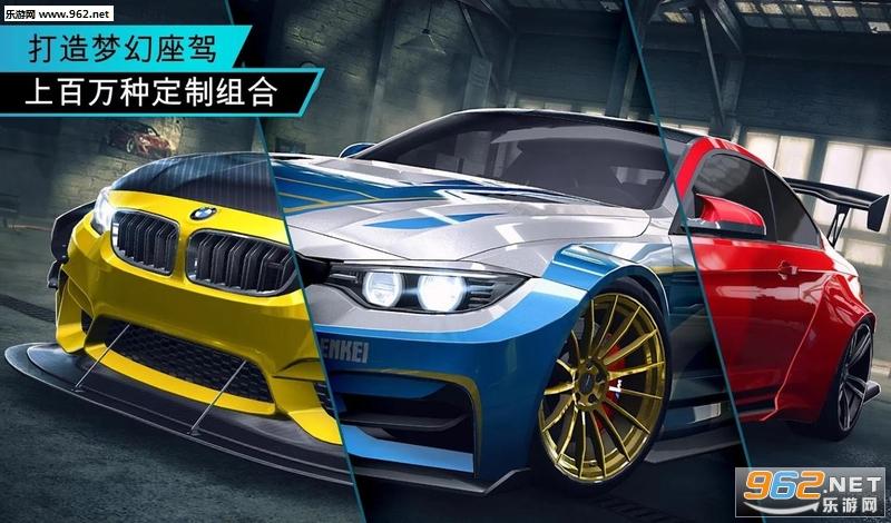 极品飞车无限安卓版(含数据包)v2.12.1(Need for Speed:No Limits)截图1