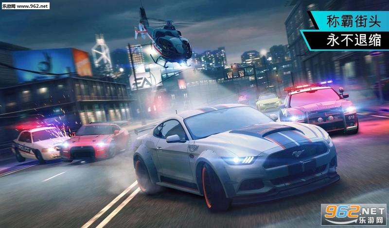 极品飞车无限安卓版(含数据包)v2.12.1(Need for Speed:No Limits)截图2