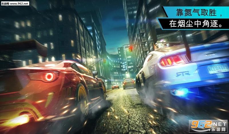 极品飞车无限安卓版(含数据包)v2.12.1(Need for Speed:No Limits)截图3