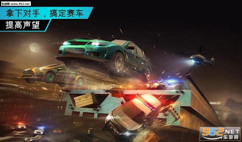 极品飞车无限安卓版(含数据包)v2.12.1(Need for Speed:No Limits)截图4