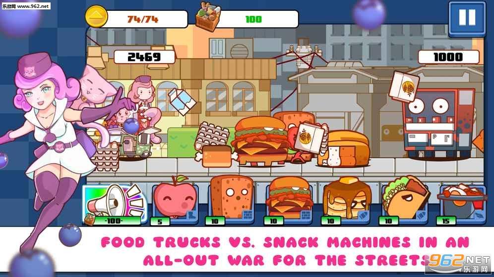 流行餐车:美食斗士苹果版v1.1.2_截图0