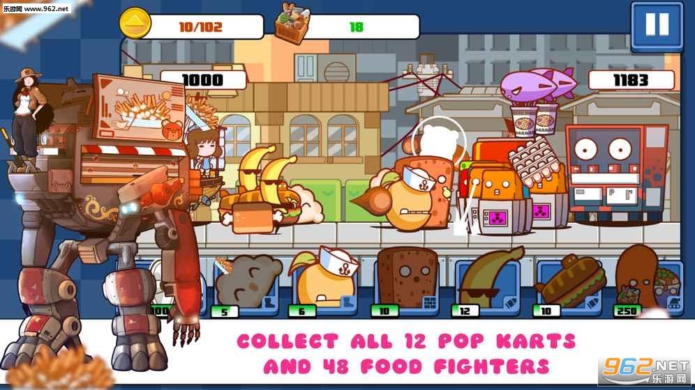 流行餐车:美食斗士苹果版v1.1.2_截图2
