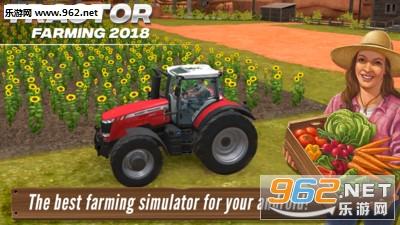 耕犁汽车模拟器官方版v4.0截图2