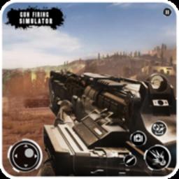 Gun Game Simulator: Fire Free – Shooting Game 2k18安卓版