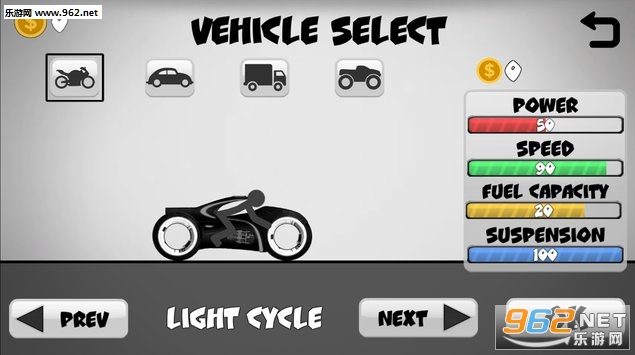 火柴人赛车手道路涂鸦2安卓版v1.0(Stickman Racer Road Draw 2)_截图0