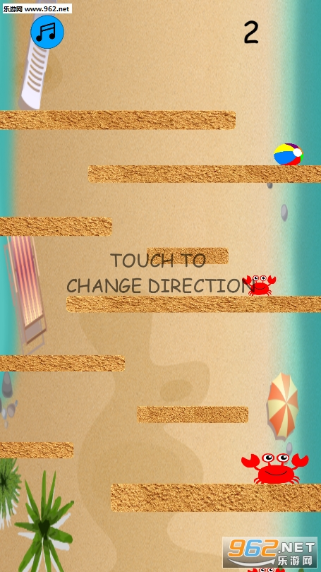 Beach Ball游戏v1.0_截图2