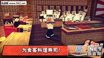 儿童寿司世界安卓版v1.8_截图0