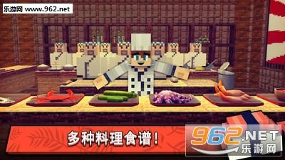 儿童寿司世界安卓版v1.8_截图1