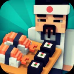 儿童寿司世界安卓版