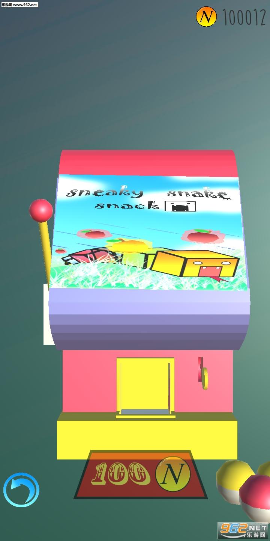 贪吃蛇小零食3D安卓版(sneaky snake snack 3D)v1.3_截图0