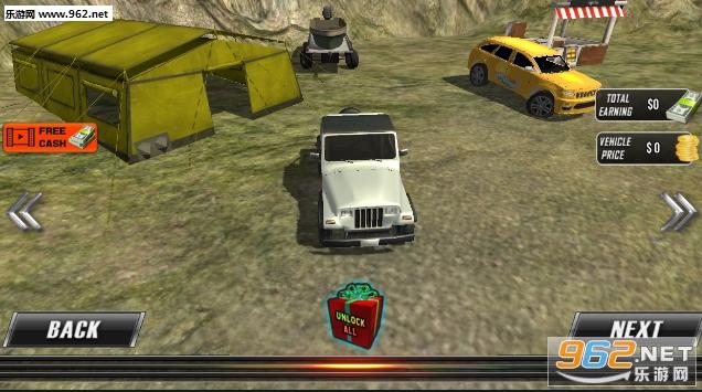 露营车汽车驾驶卡车苹果版截图2