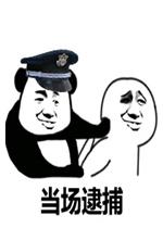 你个聋子我跟你说个锤子,真烦人得找理由 游戏类型:其他 语言:中文 游图片