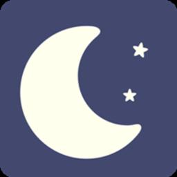 夜间模式安卓版v4.1.6