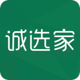 诚选家安卓版v7.4.3