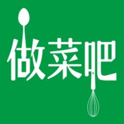 做菜吧安卓版v1.60.32