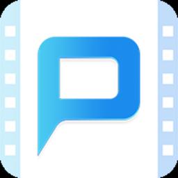 北仑停车安卓版v1.0.2