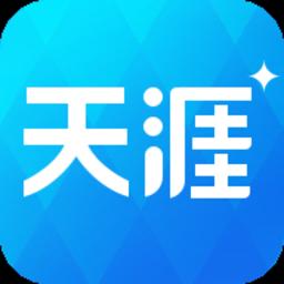 天涯社区安卓版v6.9.4