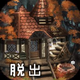 逃脱游戏:妮娜和梦之小岛安卓版