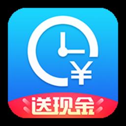 安心记加班最新版v5.7.10