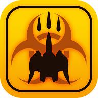 时空战机官方版v1.0.3