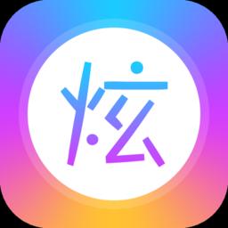 酷炫字体appv1.2.3