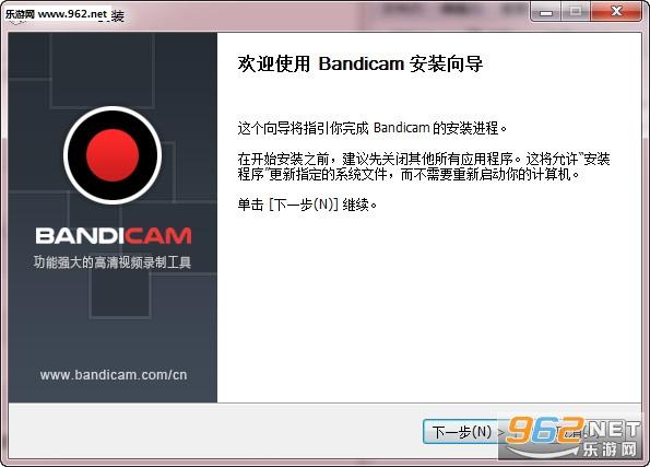Bandicam电脑最新版v4.2.0.1439_截图0